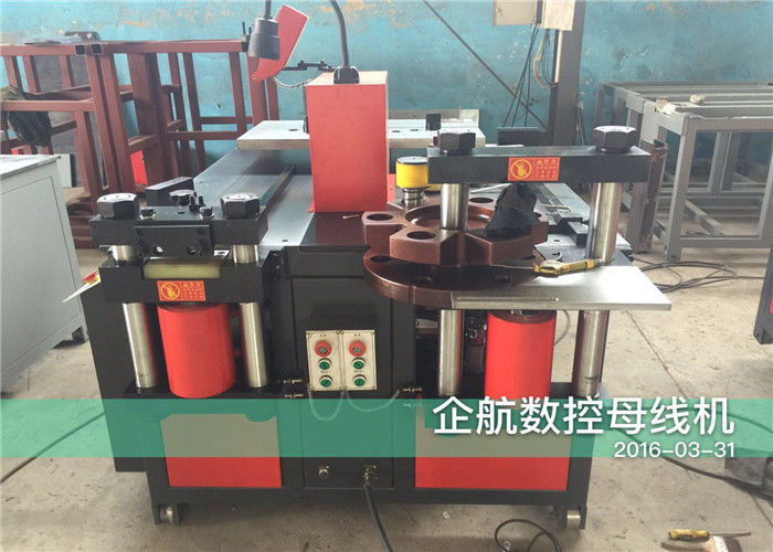 Multifunction Busbar Processing Machine , Busbar Punching Bending Cutting Machine